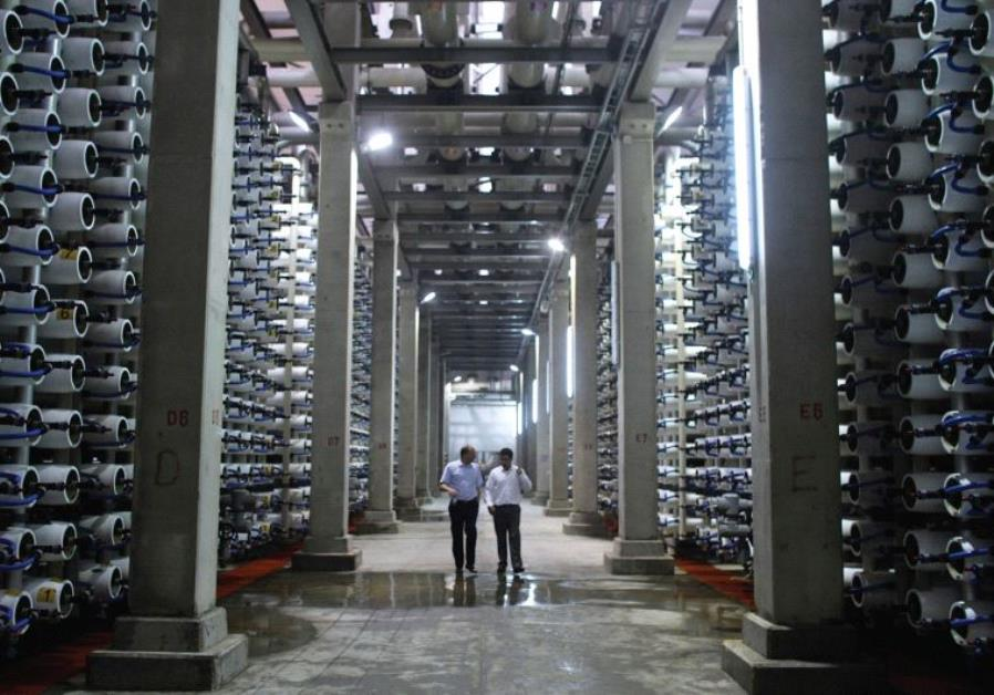 An Israeli desalination plant.