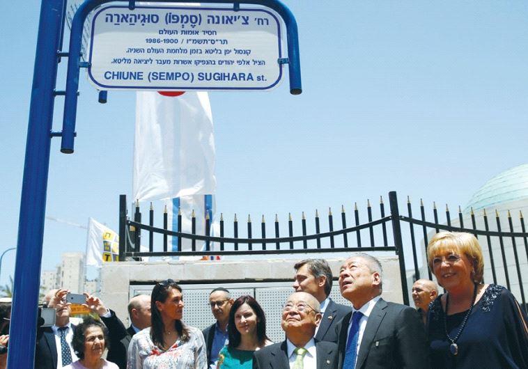 NETANYA MAYOR Miriam Feirberg-Ikar (right) attends a streetnaming ceremony in Netanya in June.