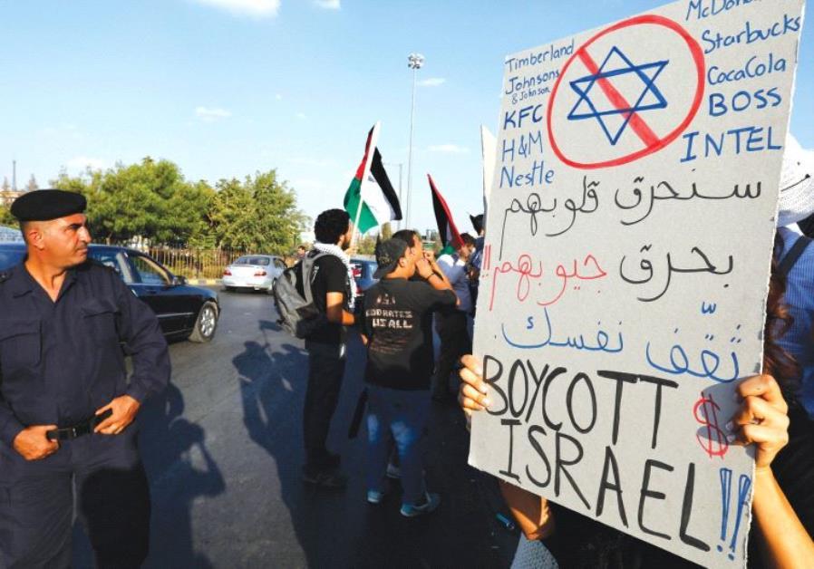 BDS Amman