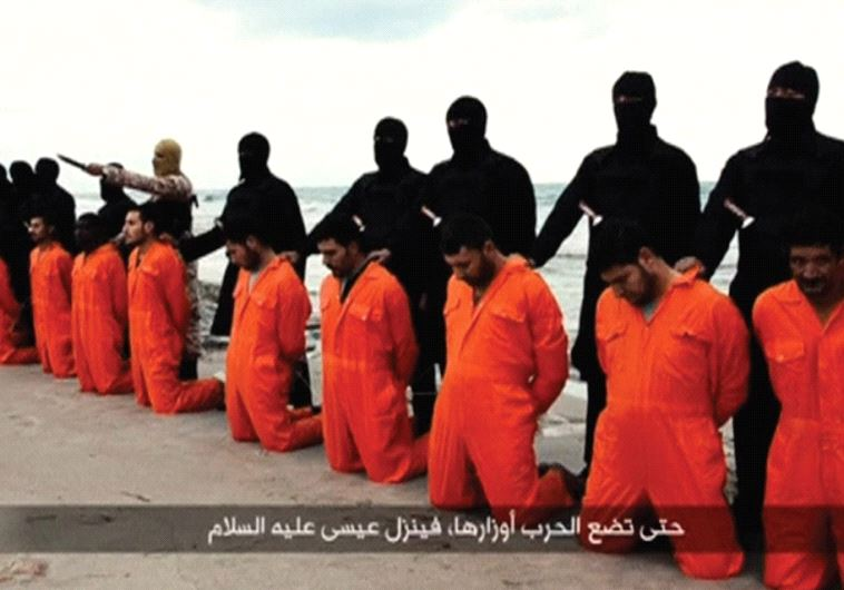 Egyptian state newspaper pushes ISIS conspiracy theory