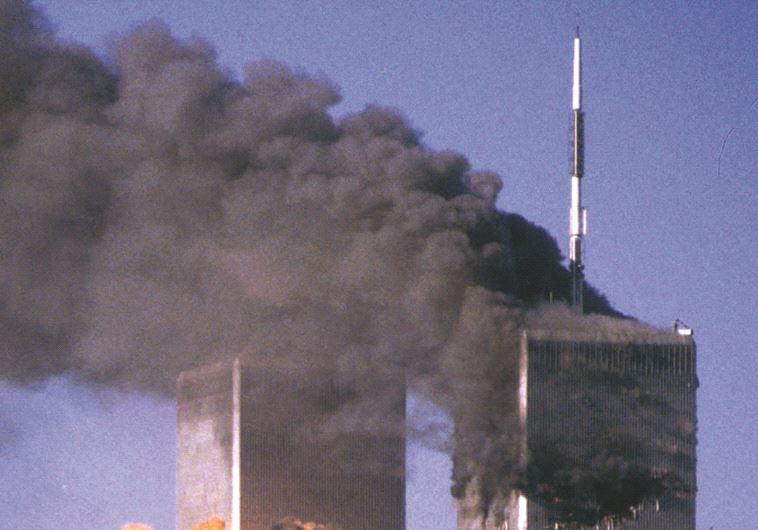 Les tours jumelles en feu le 11 septembre 2001