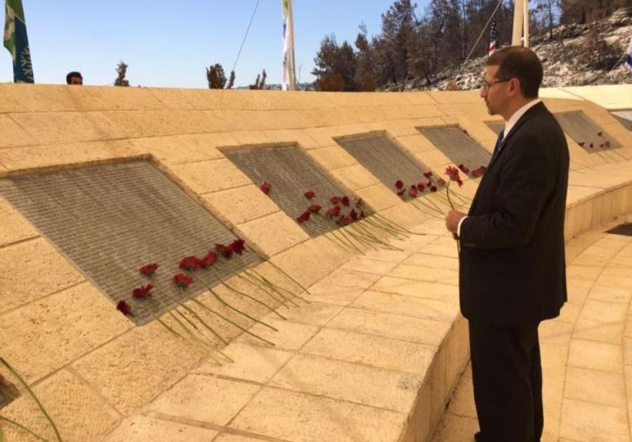 jerusalem 911 memorial