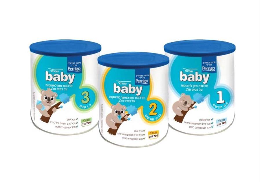 SHUFERAL'S BABY formulas