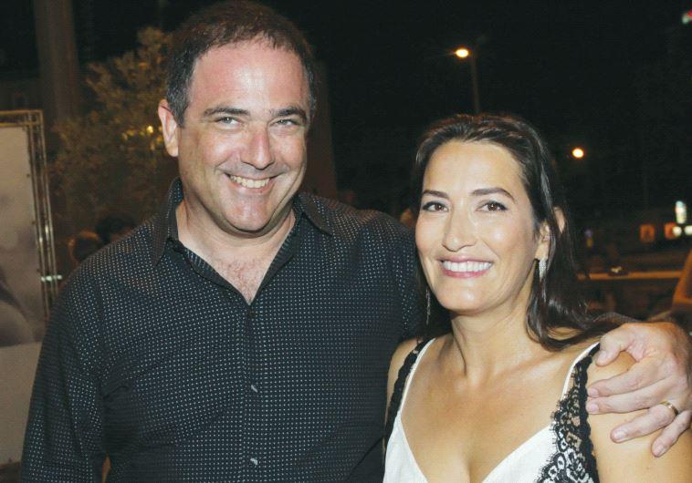 SHLOMO KRAMER and Dorit Hakim