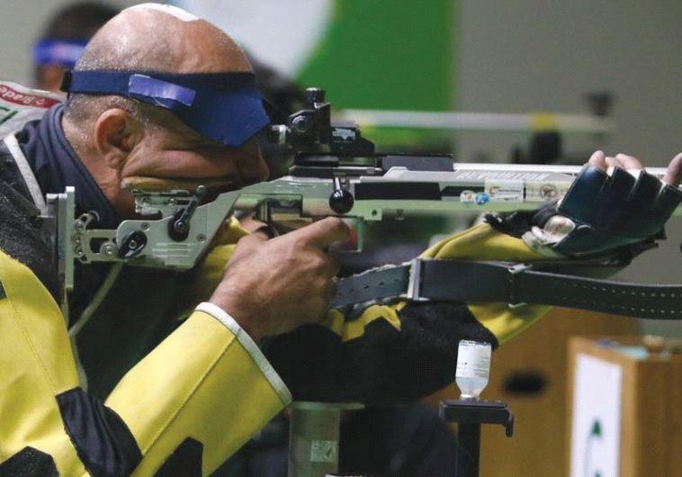 Israel shooter