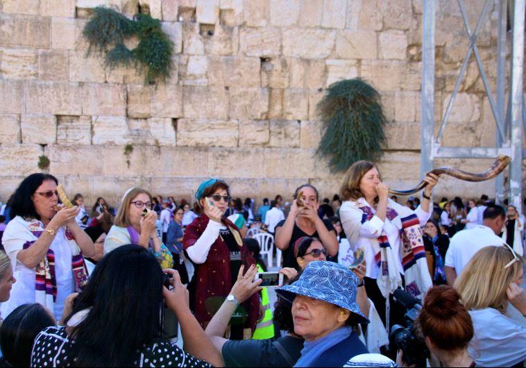 Women Western Wall