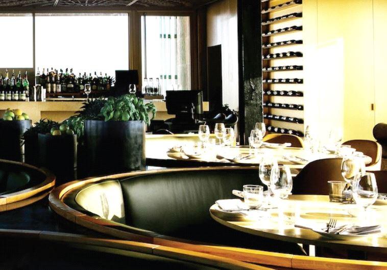 The Herbert Samuel restaurant