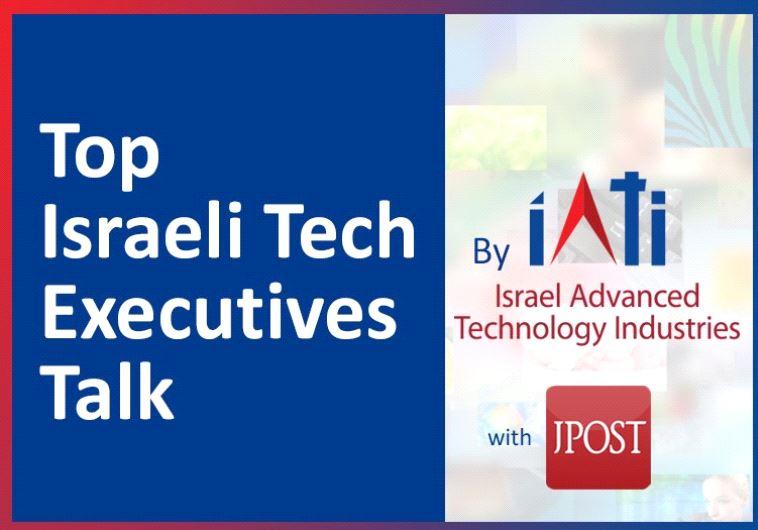 Top Israeli tech executives talk (photo credit: Courtesy)