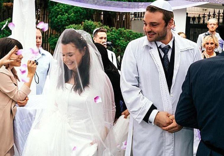 korean jewish wedding