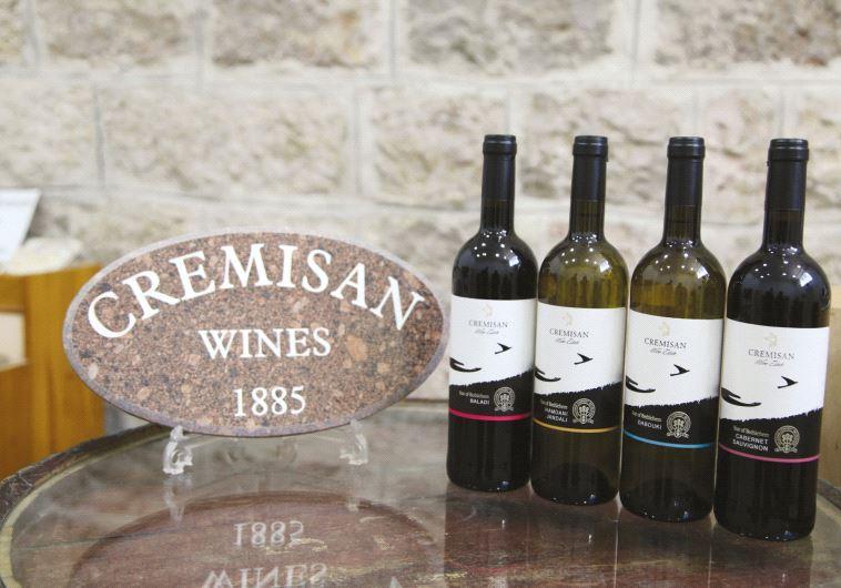 Cremisan Winery