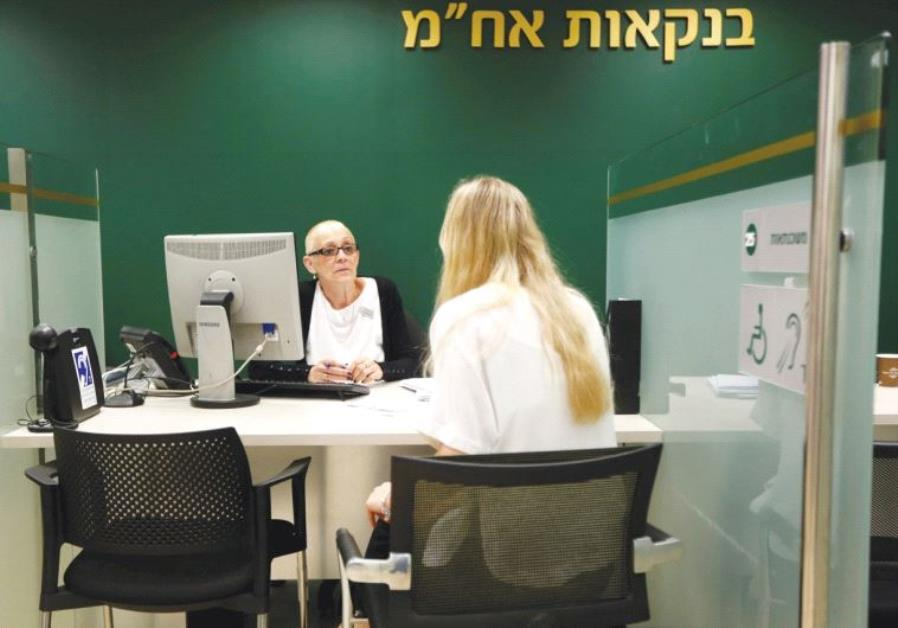 WOMEN IN ISRAEL still earn less than similarly educated men in the same age group, relative to other