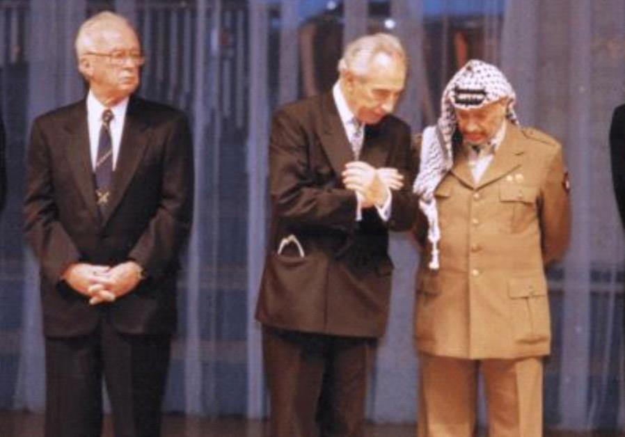 Yitzak Rabin, Shimon Peres and Yasser Arafat
