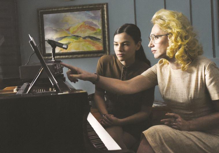 Les deux actrices principales lors du tournage à Jérusalem