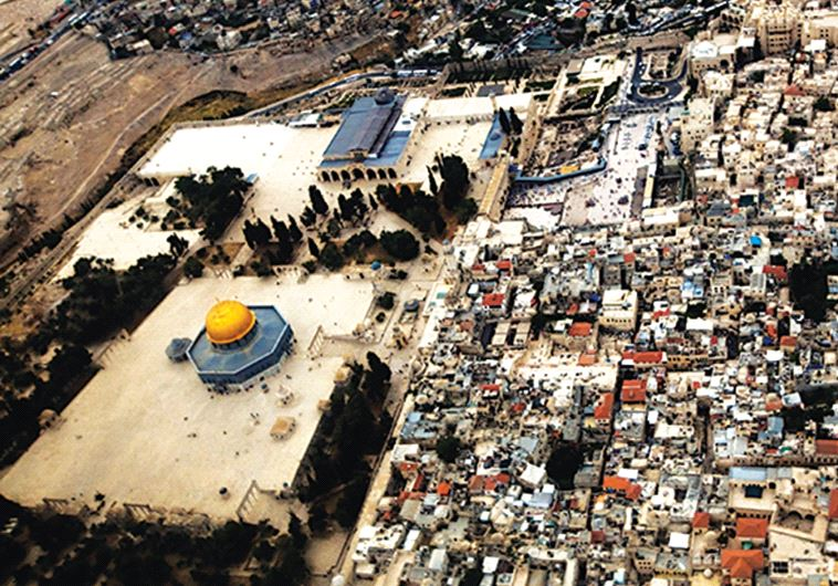 AN AERIAL view of the Old City of Jerusalem.