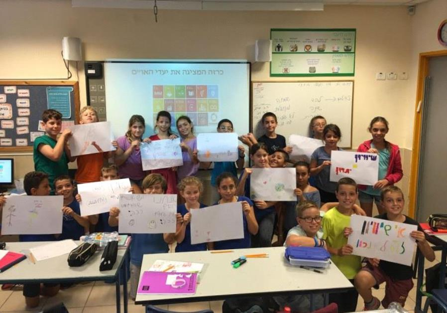 Israeli pupils take part in UNICEF's World's Largest Lesson