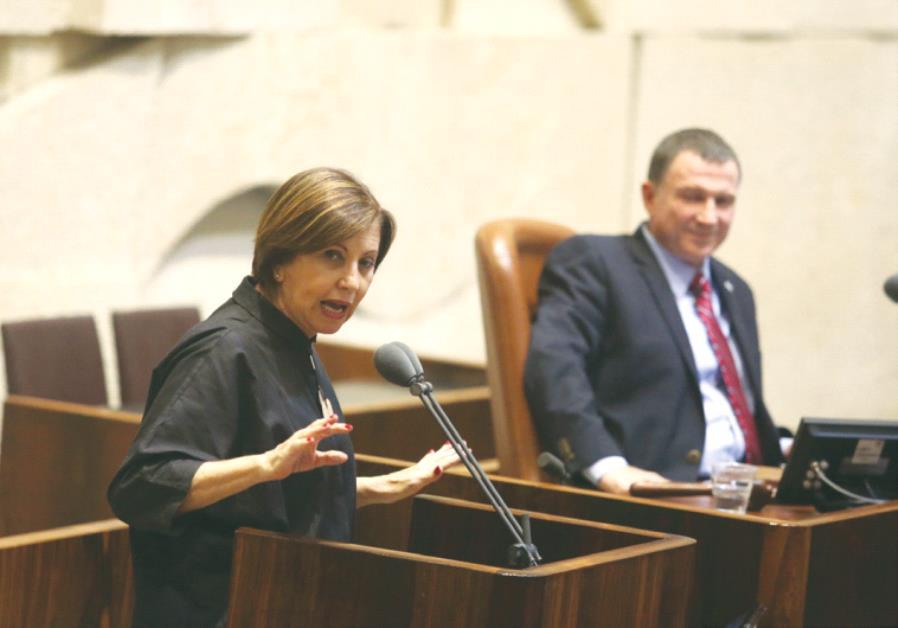 Zehava Gal-on