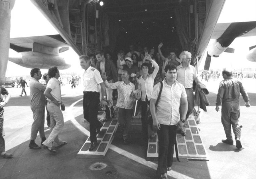 Entebbe operation