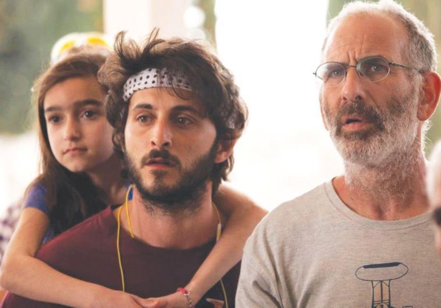film festival israel
