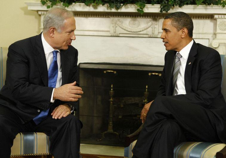 obama netanyahu 2009