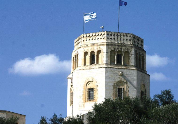 Israel British mandate