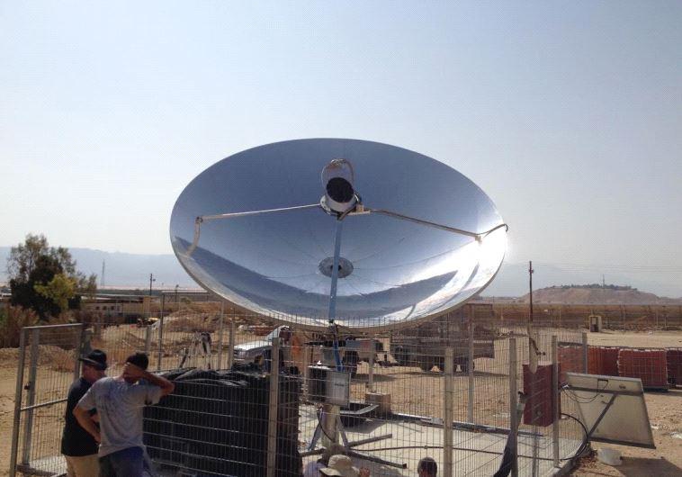 The SunDwater system at Kibbutz Ketura