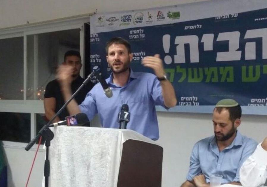 Bayit Yehudi MK Bezalel Smotrich