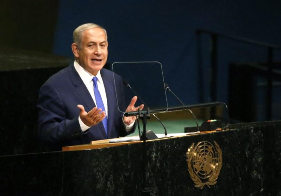 netanyahu un 2016