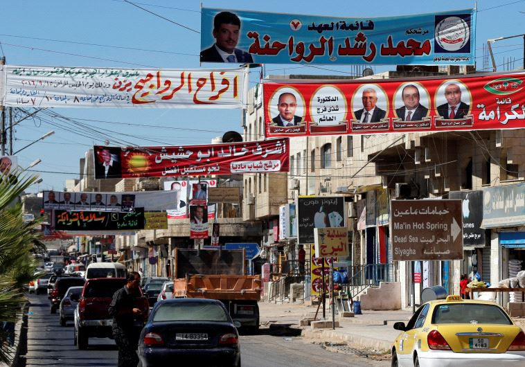 A street in Madaba city, near Amman, Jordan.