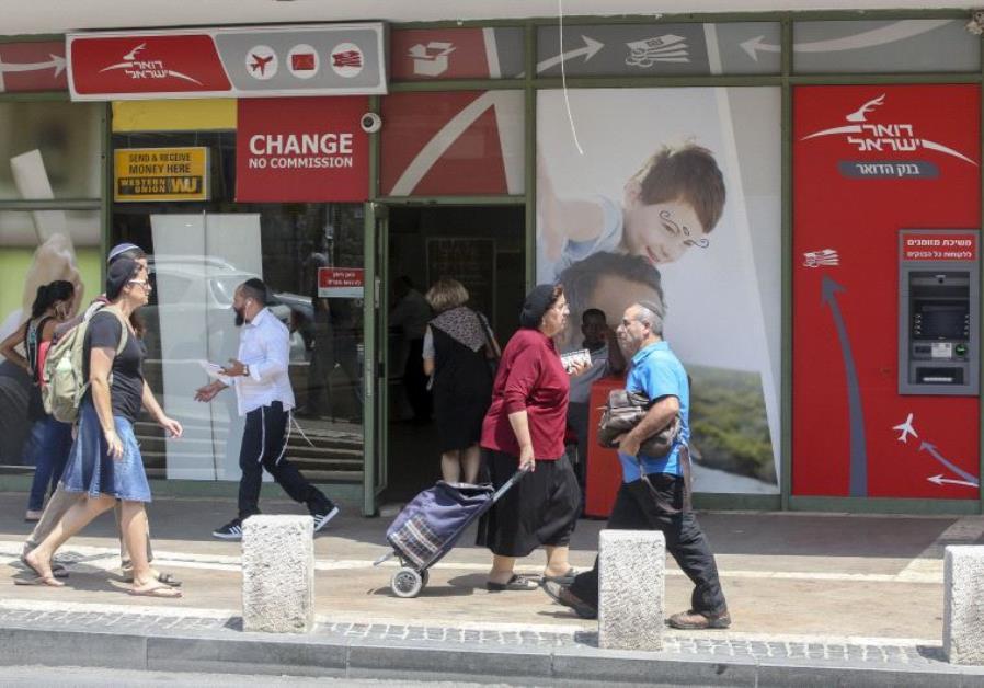 Un bureau de poste à Jérusalem