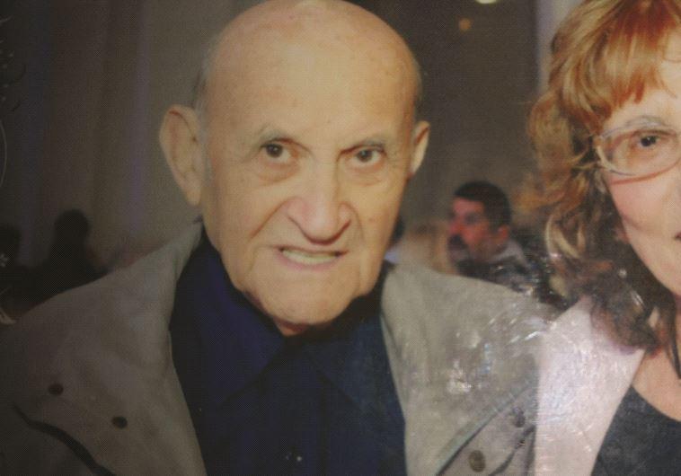 David Ariel et son épouse, Heftsi