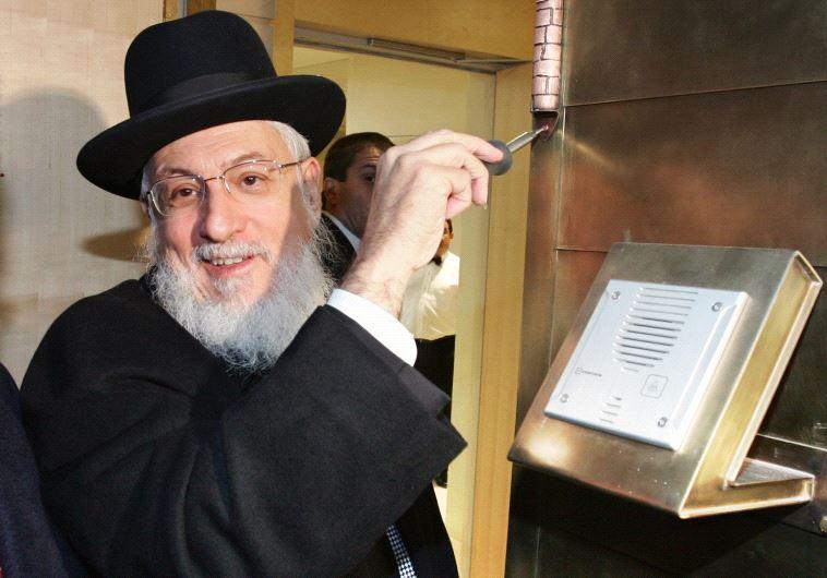 Joseph Haim Sitruk