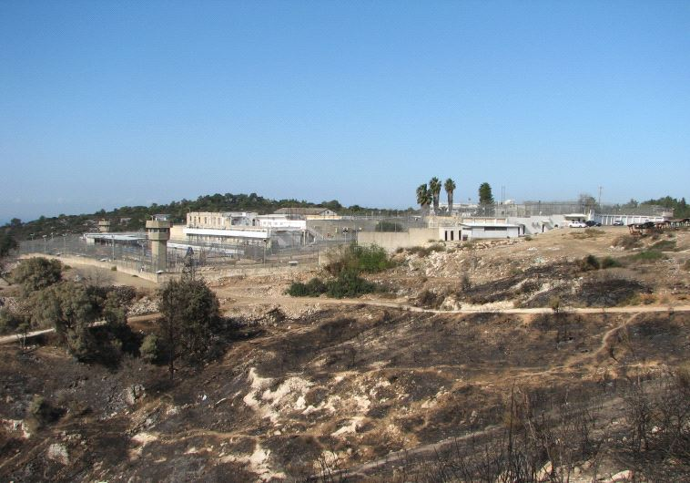 Damon Prison