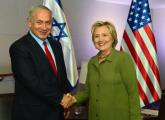 Prime Minister Benjamin Netanyahu and Democratic nominee Hillary Clinton