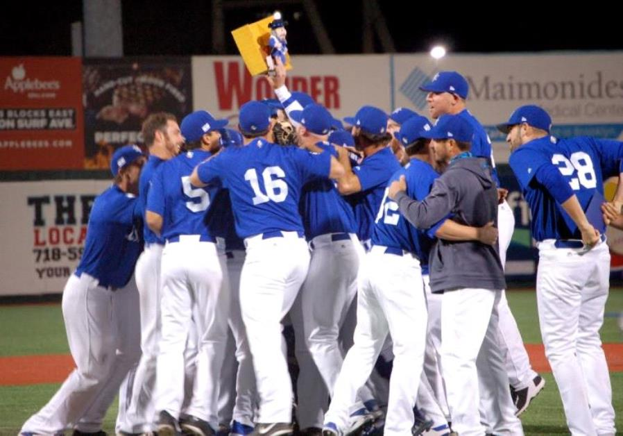 Israel belts Great Britain advances to World Baseball Classic