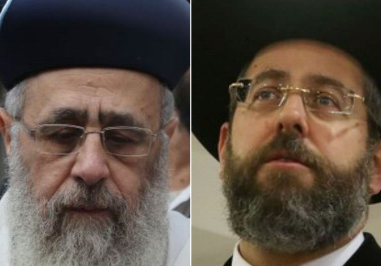 Chief Rabbis Yosef and Lau