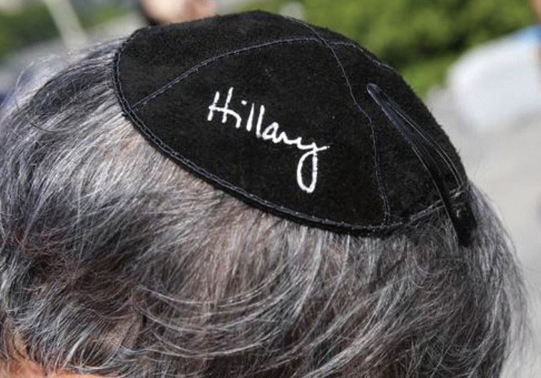 JEWISH SUPPORTERS wear kippot showing their support for Democratic nominee Hillary Clinton.