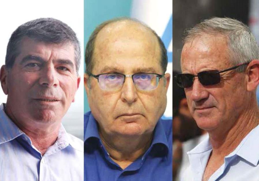 Benny Gantz, Gabi Ashkenazi and Moshe Ya'alon