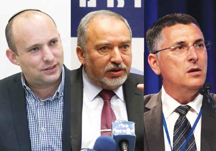 Naftali Bennett, Avigdor Liberman and Gideon Sa'ar
