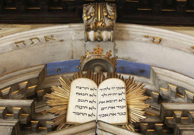 Venice Jews