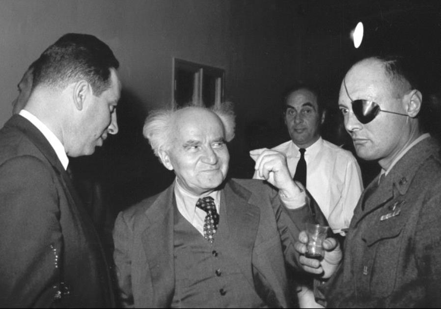 Shimon Peres Ben Gurion