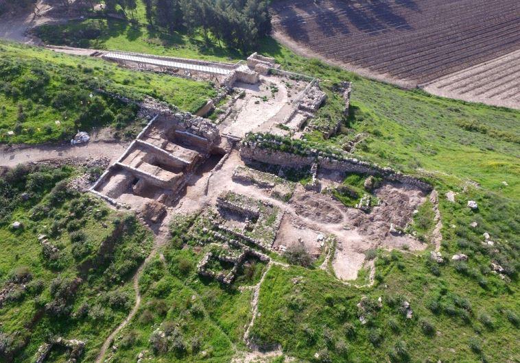 Archeology Israel
