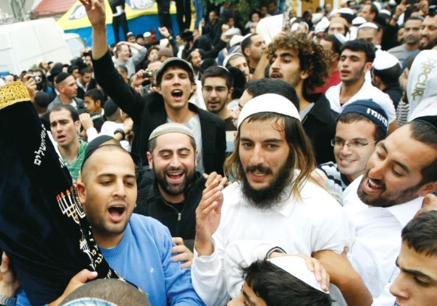 Australian Jews