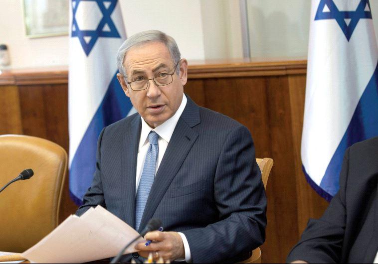 Peace Benjamin Netanyahu