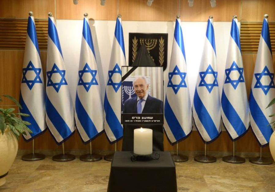 Peres memorial at the Knesset