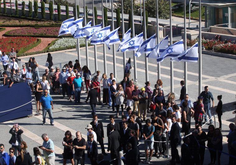 Shimon Peres memorial
