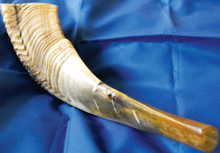 A shofar