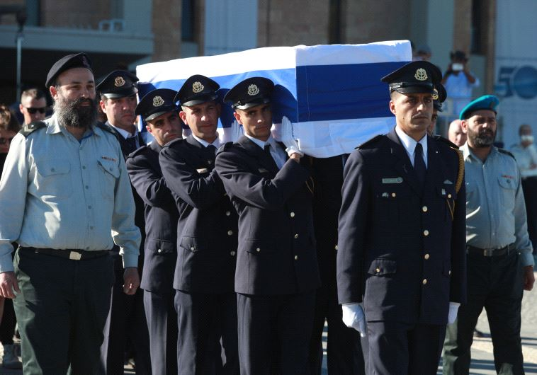 Shimon Peres's funeral