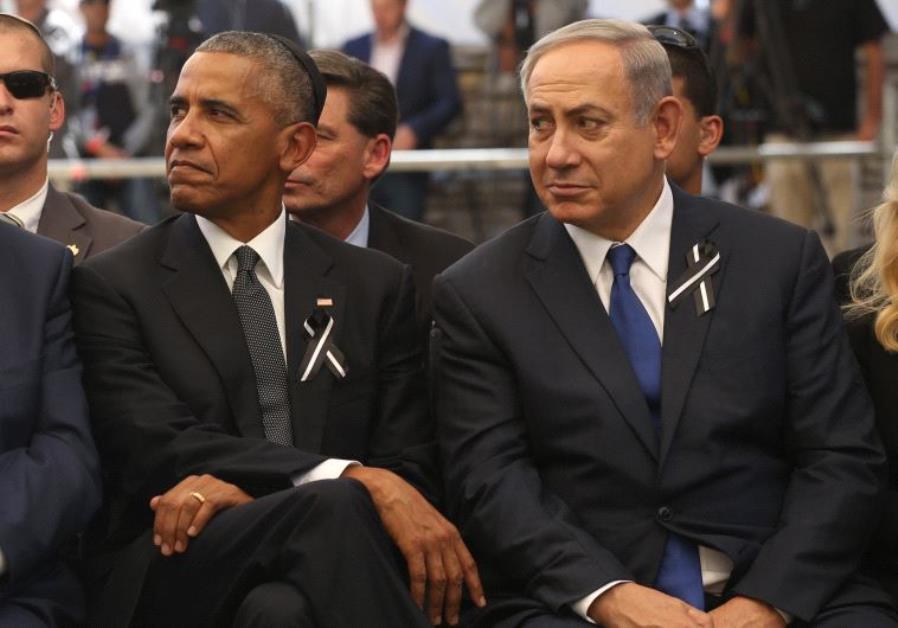 PM Netanyahu and US President Obama