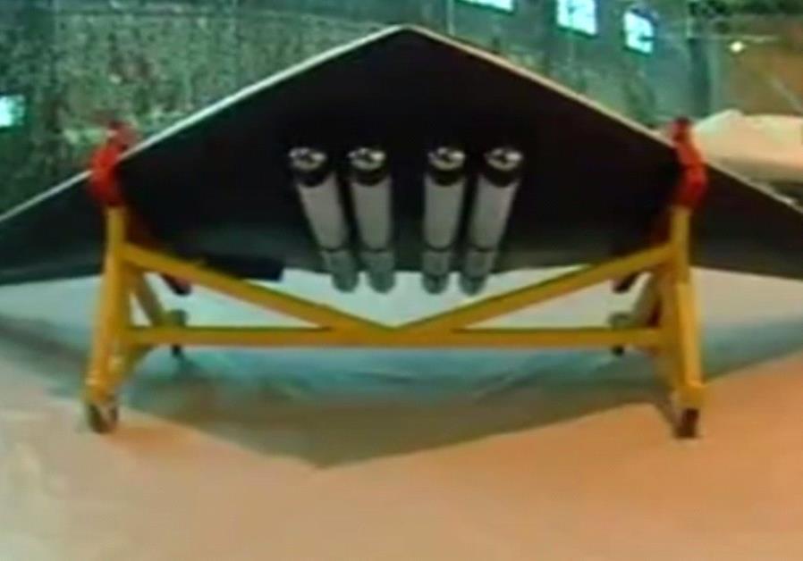 Iran's new drones