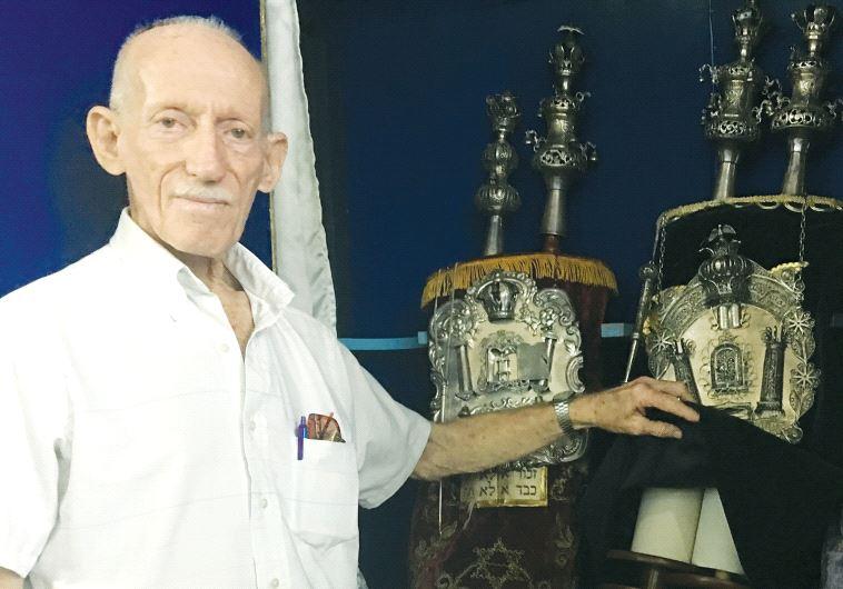 B'nai B'rith Maimonides Lodge